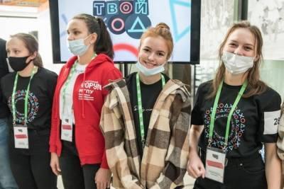 Молодые астраханцы сделают в Ростове-на-Дону «свой ход»