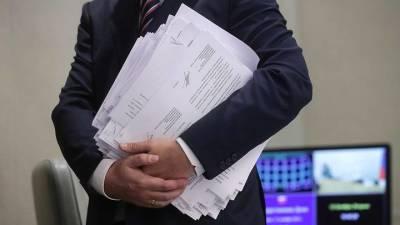 Врио губернатора Ярославской области отправил правительство в отставку