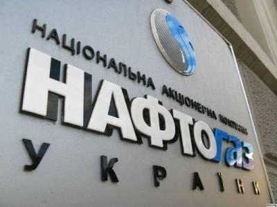 Глава «Нафтогаза Украины» заявил о «сложной ситуации»