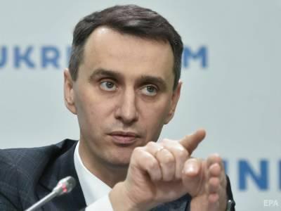 Ляшко назвал два пути борьбы с COVID-19. Одним из них в Украине пренебрегают