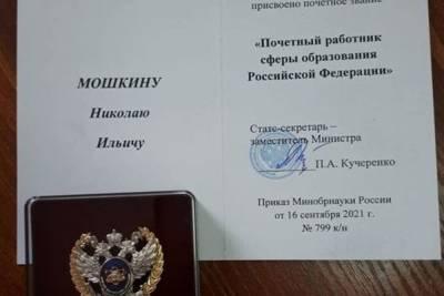 Экс-ректор БГУ в Бурятии стал почётным работником сферы образования