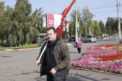 На пост мэра Омска подаст документы и активист «Левого фронта» Артём Казаков