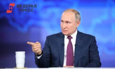 Формируя смыслы Урала: Путин в Челябинске и колонка для Шумкова