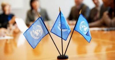 Литва впервые вошла в состав Совета ООН по правам человека