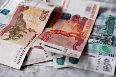 В ПФР опровергли выплаты в размере 18 тысяч рублей ко Дню отца