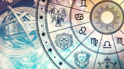 Астрологический прогноз: гороскоп на сегодня. Хорошего всем дня