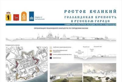 Бывший мэр Ростова начал работы по восстановлению «Голландской крепости»