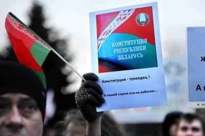 В Белоруссии готовят реформу Конституции. В чем ее особенности?