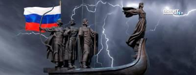Стратег Зеленского: «Россия готовится к безболезненному...