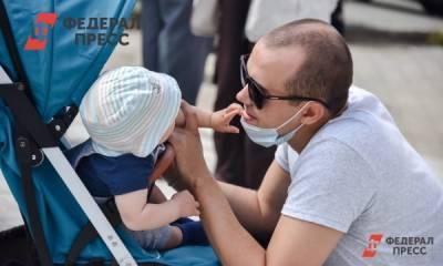 Получат ли россияне выплаты ко Дню отца: ответ ПФР