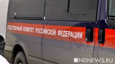 СКР расследует беспорядки в ИК-1 Владикавказа
