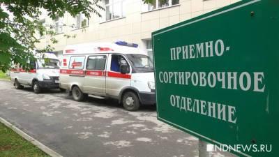 В Свердловской области сохраняется высокая смертность от коронавируса