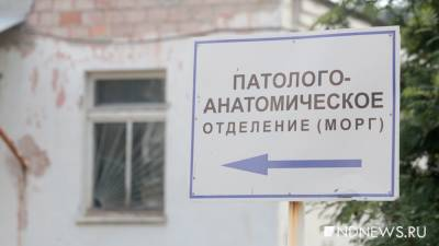 Число умерших от Covid-19 за сутки в России впервые превысило тысячу человек