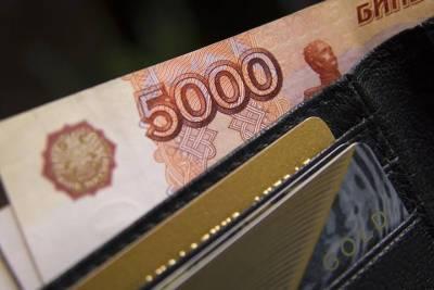 Смолянин потерял 555 тысяч рублей, защищаясь от мошенников