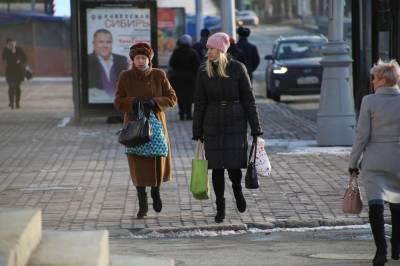 Раздадут по 15000 рублей: экономисты рассказали о новой выплате россиянам к Новому году