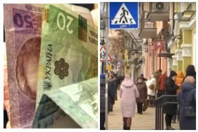 Новое повышение зарплат в Украине: кому заплатят по 20 тысяч с 1 января