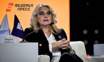 Россияне смогут отслеживать уровень вакцинации и коллективного иммунитета в стране онлайн