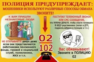 В Ярославле два лже-врача оставили пенсионера без накоплений