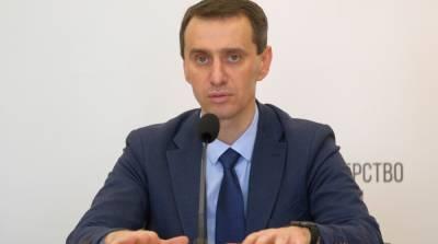 Ляшко сообщил, на сколько увеличили программу медгарантий в Украине