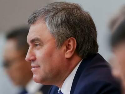 В Госдуме решили проработать вопрос борьбы с бедностью в России