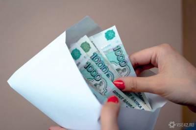 Депутаты Госдумы рассмотрят законопроект о повышении пособий и пенсий россиянам