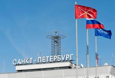 Петербургские чиновники будут проходить инструктаж по заграничным командировкам
