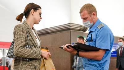 Штрафы за отсутствие масок в общественных местах предложили увеличить в России