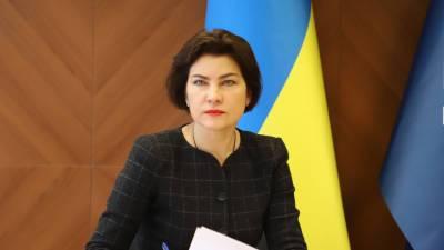 Генпрокурор Украины уверена, что покушение на советника Зеленского не является постановкой