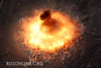 Мощнейший удар: ВКС РФ накрыли террористов вакуумными бомбами