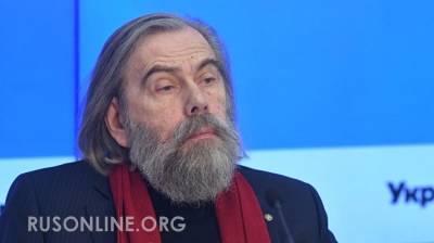 Погребинский: Киевские идиоты могут закончить, как Саакашвили в 2008-м