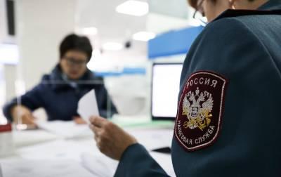 Налоговые инспекции Тверской области приостанавливают приём налогоплательщиков