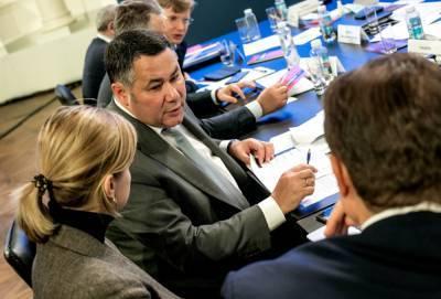 Игорь Руденя включен в рейтинг «Губернаторская повестка» в связи с инициативой на заседании Госсовета по транспортной стратегии России
