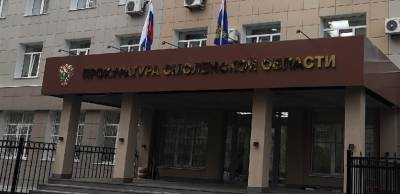 Установлено местонахождение родственников 2-х летнего ребенка, госпитализированного без родителей в Смоленске