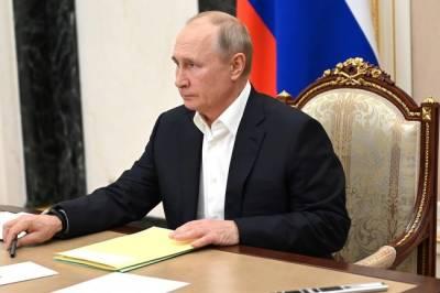 Путин назвал новые ограничения для борьбы с COVID-19