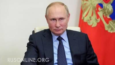 Следом за НАТО будет ОБСЕ: Важный намек Путина