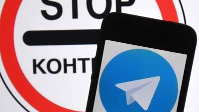 СНБО обвинил ряд Telegram-каналов в продвижении «пророссийских нарративов»