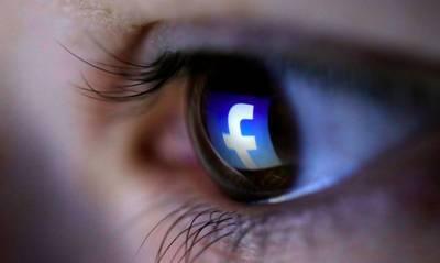Facebook удалил видео президента Бразилии о COVID-19