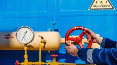 Украина сокращает потребление газа