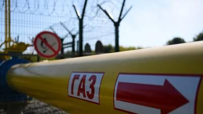 Молдова впервые за 30 лет купила газ не у России