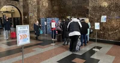 На железнодорожных вокзалах от коронавируса вакцинировали свыше 8 тысяч человек