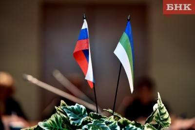 Сыктывкарец попал под уголовное дело за надругательство над флагом в здании суда
