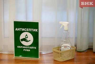 В Коми составят список мест, куда пустят без QR-кода