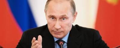 Путин назначил первое заседание Госдумы VIII созыва на 12 октября