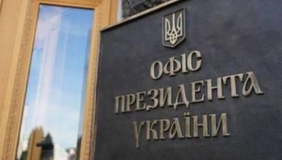 Зеленский еще не определился по закону об олигархах из-за правовой коллизии – советник главы ОП
