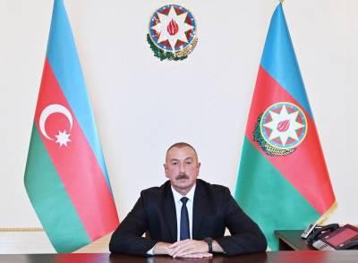 Хроника войны: Обращение Президента Ильхама Алиева к азербайджанскому народу в связи с освобождением от оккупации города Джебраил 4 октября 2020 года (ФОТО/ВИДЕО)