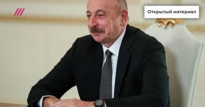 Офшоры для династии: что стало известно о собственности семьи президента Азербайджана