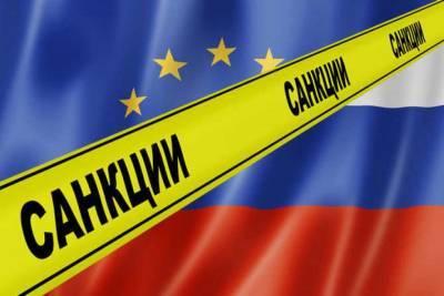 EC согласовал расширение санкционного списка за подрыв РФ территориальной целости Украины