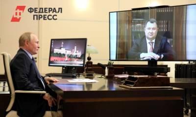 Эксперты оценили новые губернаторские назначения в России