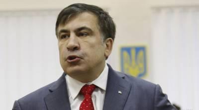 Бывший президент Грузии вернулся в страну 29 сентября – прокуратура