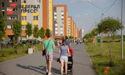 Россиянам напомнили про прием заявок на выплату в 10 тысяч рублей от ПФР